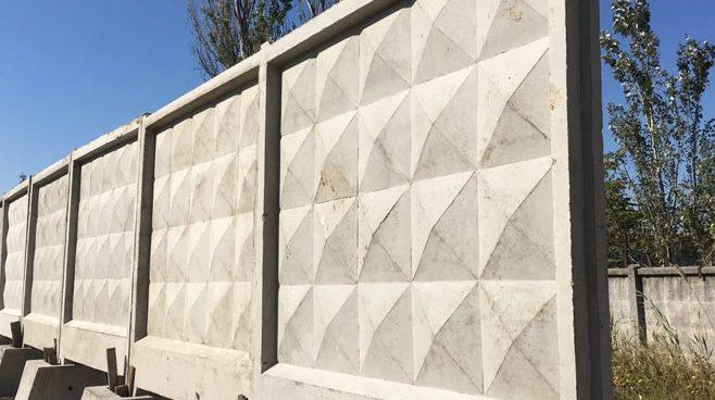 Демонтаж бетонных ограждений