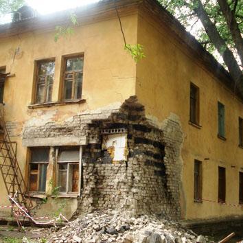 Демонтаж аварийного дома