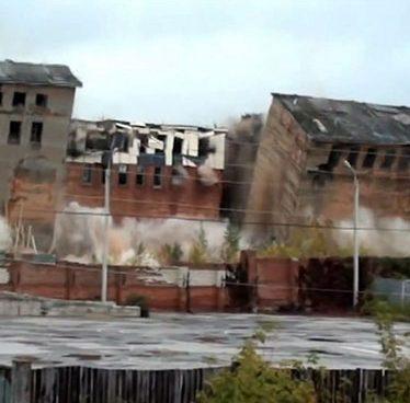 Ликвидация зданий