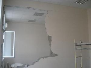 Вырезать окно